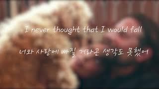 Baixar [ 스타 이즈 본 OST ] Lady Gaga - I'll Never Love Again (가사/해석)