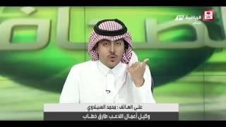 مداخلة وكيل أعمال اللاعب طارق خطاب للحديث عن قضيته مع نادي الشباب