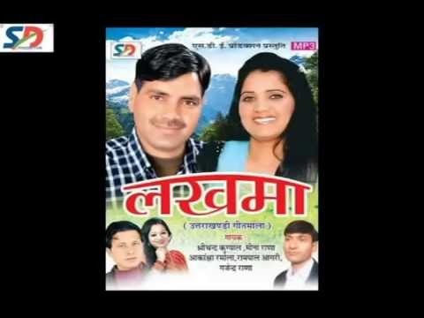 Latest Garhwali Song Indira By Srichand Kugiyal & Meena Rana