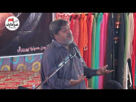 Zakir Liaqat Hussain Samandwana | 4 Rabi Awal 2017 | Masiab | Khanewal