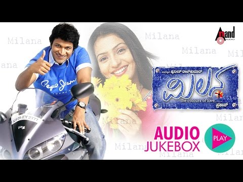 Milana all Songs Jukebox - Feat. Puneeth Rajkumar, Parvathi Menon video