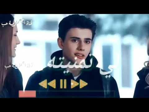 Download  yaser abd alwahab ya awal hobيا اول حب حبيتة 😍😍ياسر عبد الوهاب Gratis, download lagu terbaru