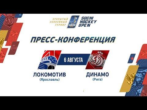 SHO-2019. Локомотив - Динамо Рига. Пресс-конференция