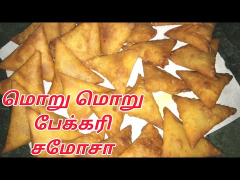 ONION SAMOSA RECIPE IN TAMIL - ONION SAMOSA IN TAMIL - RAMADAN RECIPE FOR IFTAR
