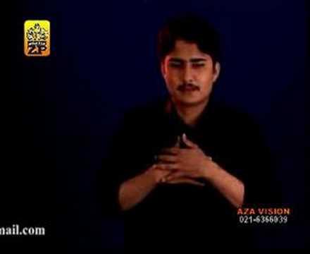 Pehchan Mujhay Sugrah(as) ( Syed Raza Abbas Zaidi) video
