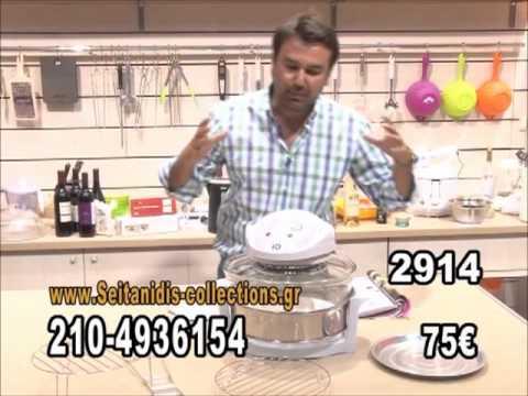 Πολυμάγειρας &ηλεκτρικό μπρίκι 2914 | seitanidis-collections.gr