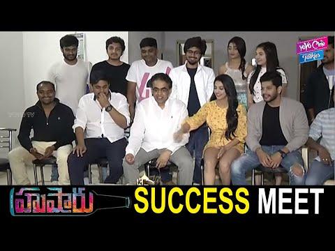 Husharu Movie Success Meet | Latest Telugu Movie 2018 | Tollywood | YOYO Cine Talkies