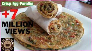 Crispy egg paratha recipe   homemade restaurant-style flaky layered egg paratha roll-anda paratha-