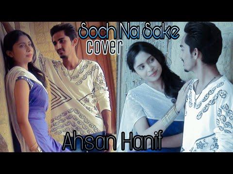 Soch Na Sake || Ahsan Hanif || Cover || FULL VIDEO SONG || AIRLIFT || Arijit Singh, Tulsi Kumar