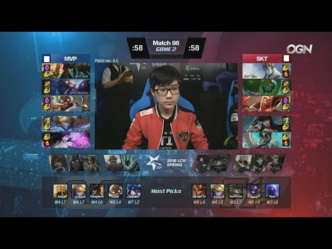 MVP (ADD Gangplank) VS SKT (Thal Vladimir) Game 2 Highlights - 2018 LCK Spring W9D3
