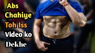 How To Get Visible Abs (5 आसान Steps) Full Diet & Workout Explained