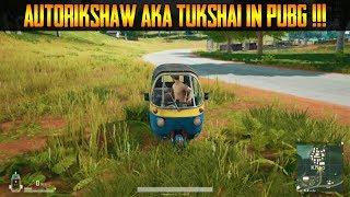 PUBG New Vehicle Tukshai AKA Auto RickShaw | RickShaw Gameplay | Spawn Location!!!