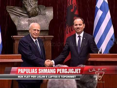 Presidenti Papulias shmang përgjigjet - News, Lajme - Vizion Plus