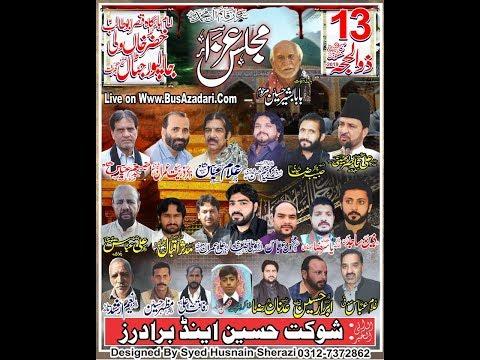 Live Majlis-e-Aza 13 Zilhaj 2019 Jalal pur jata Gujrat