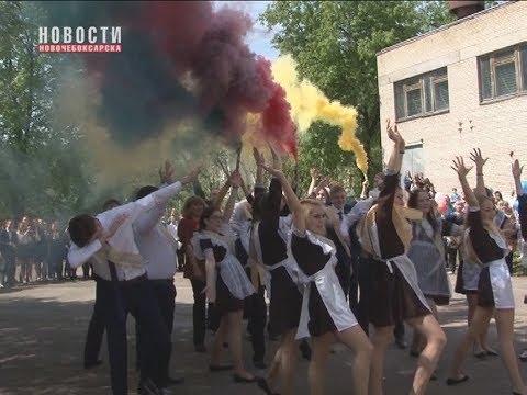 """Последний звонок в МБОУ """"СОШ №8"""""""