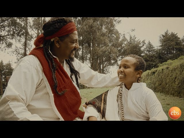 Documentary Of  Leul Alemayehu The Son Of Emperor Tewodros