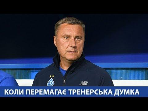 Олександр ХАЦКЕВИЧ: Володіти ініціативою і м'ячем - не значить перемагати