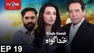 Khuda Gawah - Episode 19 - 11th December 2016