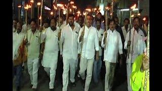MLA జయనాగేశ్వర రెడ్డి ఆద్వర్యం లో కాగడా ప్రదర్శన నిర్వహించిన TDP కార్యకర్తలు| part 2