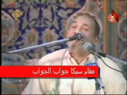Sheikh Dr Ahmad Nuaina Maqamat 2 video