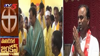 Komatireddy Rajagopal Reddy Election Campaign At Munugode