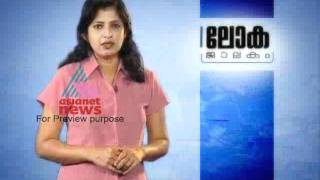 Entertainment Malayalam News Reader Alakananda Quot Superamminikutty