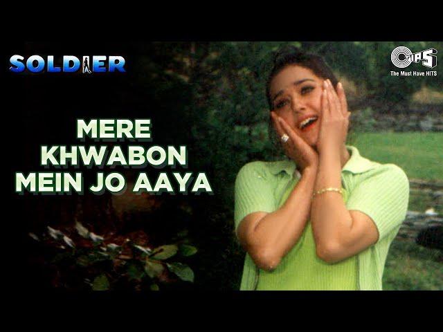 Mere Khwabon Mein Jo Aaye - Video Song | Soldier | Bobby Deol & Preity Zinta | Alka Yagnik thumbnail