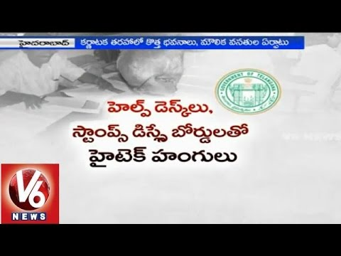 T government plans to open registration offices on Sunday's - Hyderabad (10-01-2015)
