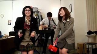 Download lagu じょいふる/いきものがかり(Cover)