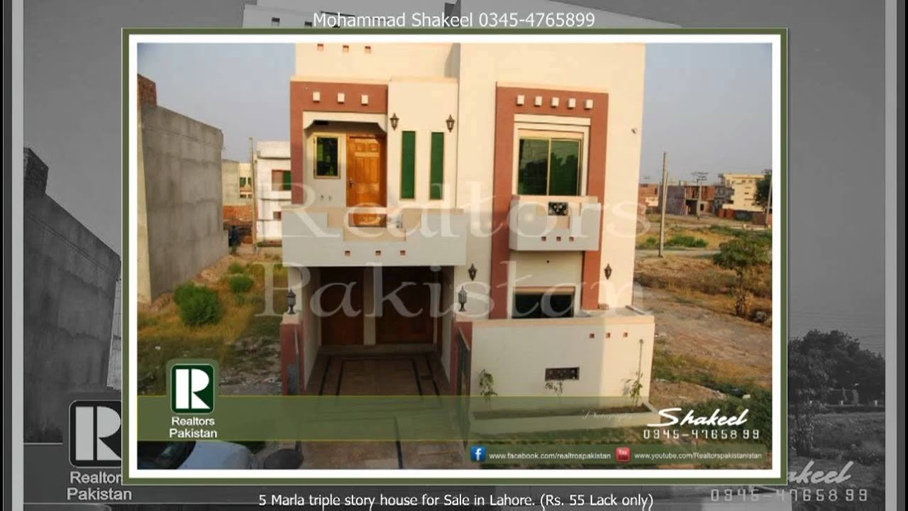 5 marla triple story house for sale in lahore rs 55 lack for Home design 5 marla corner