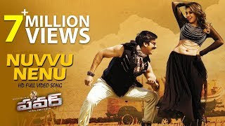 Power | Nuvvu Nenu Janta Full video Song | Raviteja, Hansika, Regina Cassandra