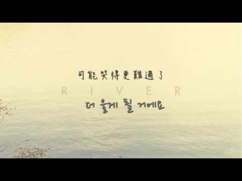 [中字/한국어자막/Eng Sub]어반자카파(URBAN ZAKAPA) - River