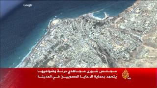 جدل حول غارات الطيران المصري على درنة الليبية