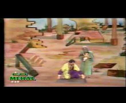 Alif Laila - 4 Bhai Aik Behn - 2 video