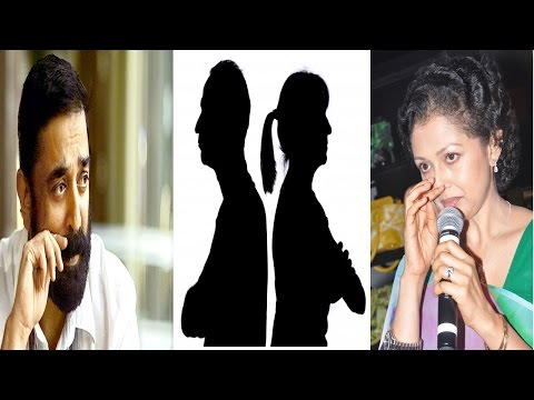 Kamal Haasan - Gouthami Seperate | Shocking Details revealed  | Latest Tamil Cinema News