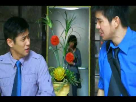 I Luv U Pare Ko Full Trailer video