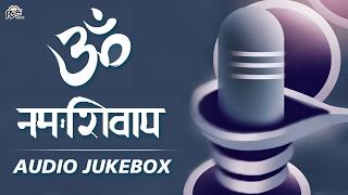 Download Bangla Shiva Bhajans | Shivratri Special Songs 2017 | Hey Shiv Shankar | Bangla Devotional Songs 3Gp Mp4