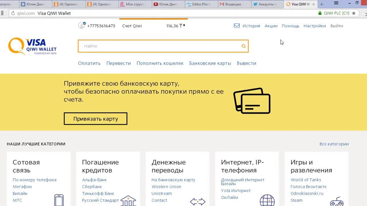 Взять займ на кошелек Яндекс онлайн срочно