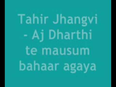 Tahir Jhangvi- Aj Dharti video
