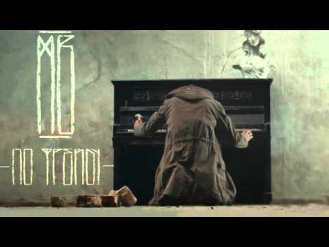 Макс Барских - Мёртвая Любовь