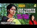 Jar Torete Eto Bachor | Bidhilipi | Bengali Movie Song | Alka Yagnik
