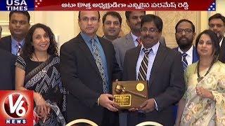 Parmesh Bheem Reddy Elected As American Telugu Association (ATA) New President  USA NRI News