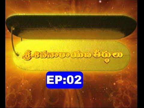 Sri Sivanarayanateerthulu | Ep 02 | 30-07-18 | SVBC TTD