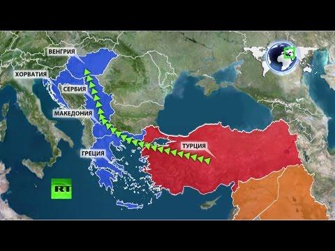 Греция может остаться один на один с сотнями тысяч мигрантов
