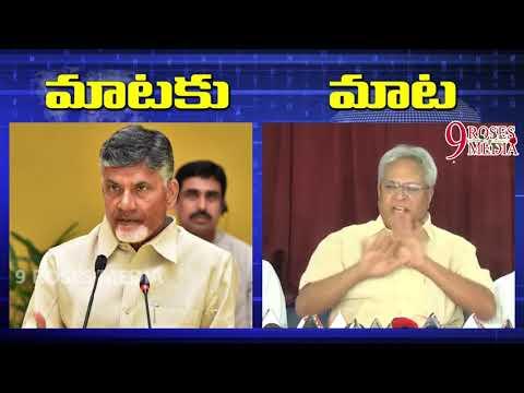 Undavalli Arun Kumar Counter to CM Chandrababu | Mataku Mata #9RosesMedia