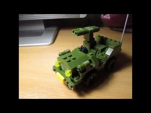 Лего Обзор военного автомобиля