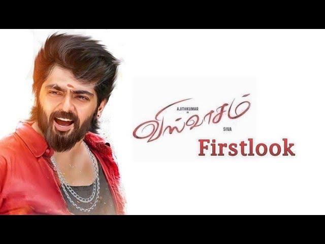 Viswasam First Look | Thala Ajith |  | Viswasam Teaser Official | Viswasam Heroine | Thala58