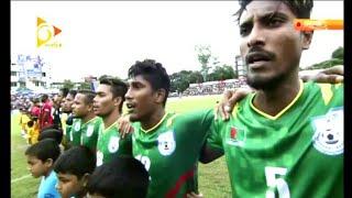 Bangladesh National Anthem Song[Bangabandhu Gold Cup 2018]Bangladesh VS Philistine