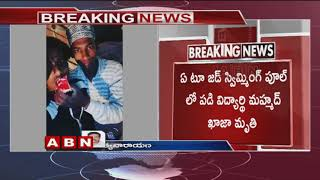 Boy lost life after Drowning in Swimming Pool at Rajendranagar | Hyderabad