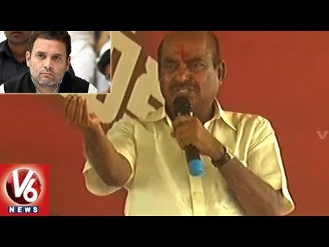TDP MP JC Diwakar Reddy Sensational Comments On Rahul Gandhi Marriage | V6 News